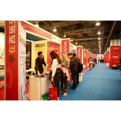 2021中国(南京)未来教育与智慧教育装备展览会