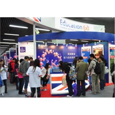 2021中国(南京)学前教育发展高峰论坛
