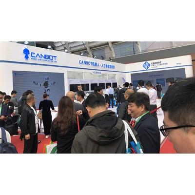 2021南京智慧教育装备展
