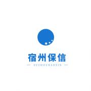 宿州保信新材料有限公司