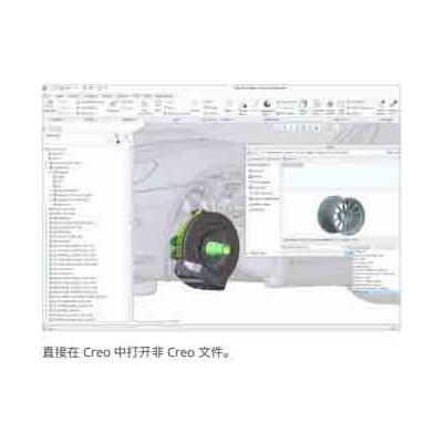台州钣金设计软件正版creo代理商