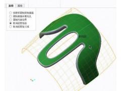 合肥模具设计软件creo软件代理商