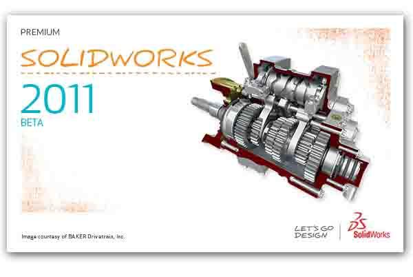 襄樊代理商介绍正版2018SolidWorks软件功能说明